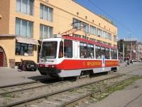 Кемерово. 71-134А (ЛМ-99АЭ11Н) №102