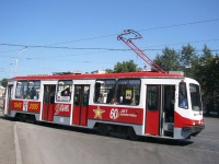 Кемерово. 71-134А (ЛМ-99АЭН) №115