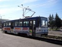 Кемерово. 71-605РМ №109
