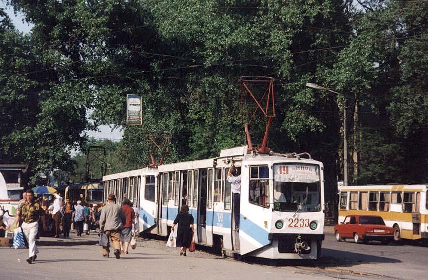 Днепропетровск. 71-608КМ (КТМ-8М) №2234, 71-608КМ (КТМ-8М) №2233