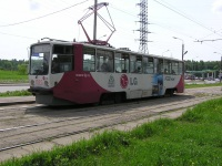 Казань. 71-608КМ (КТМ-8М) №1025