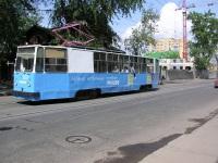 Казань. 71-132 (ЛМ-93) №1302