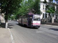 Казань. 71-132 (ЛМ-93) №1306