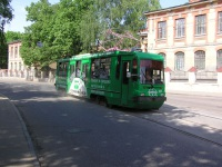 Казань. 71-134К (ЛМ-99К) №1315