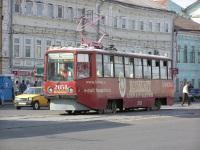 Казань. 71-608КМ (КТМ-8М) №2058