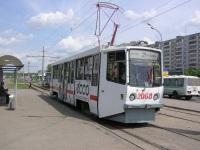 Казань. 71-608КМ (КТМ-8М) №2068