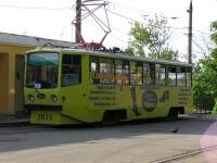 Казань. 71-608КМ (КТМ-8М) №2071