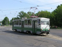Казань. 71-402 №3203