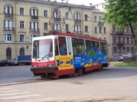 Санкт-Петербург. 71-134К (ЛМ-99К) №3313