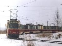 Санкт-Петербург. ЛВС-86К №3005, ЛВС-86К №3008