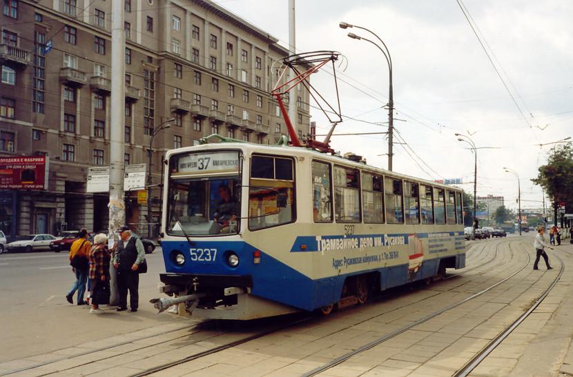 Маршруты городского транспорта Москвы 2017