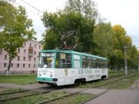 Салават. 71-132 (ЛМ-93) №041