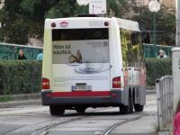 Вена. Kutsenits City IV (Volkswagen T5) W 1700 LO