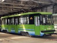 71-134 (ЛМ-99) №5401