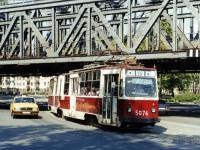 Санкт-Петербург. ЛВС-86К №5076