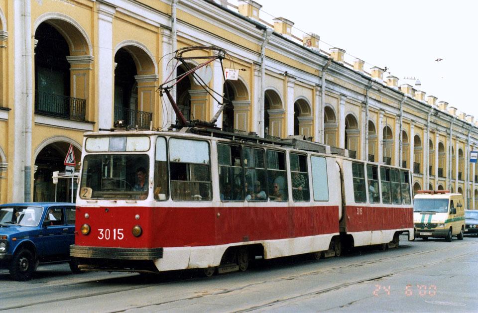 Санкт-Петербург. ЛВС-86К №3015