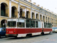 ЛВС-86К №3015