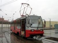 Москва. 71-405 №3202