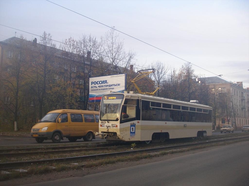 Ярославль. 71-619КТ (КТМ-19КТ) №163