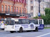 Хабаровск. ЗиУ-682В00 №274