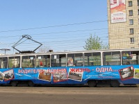 Комсомольск-на-Амуре. 71-605 (КТМ-5) №38