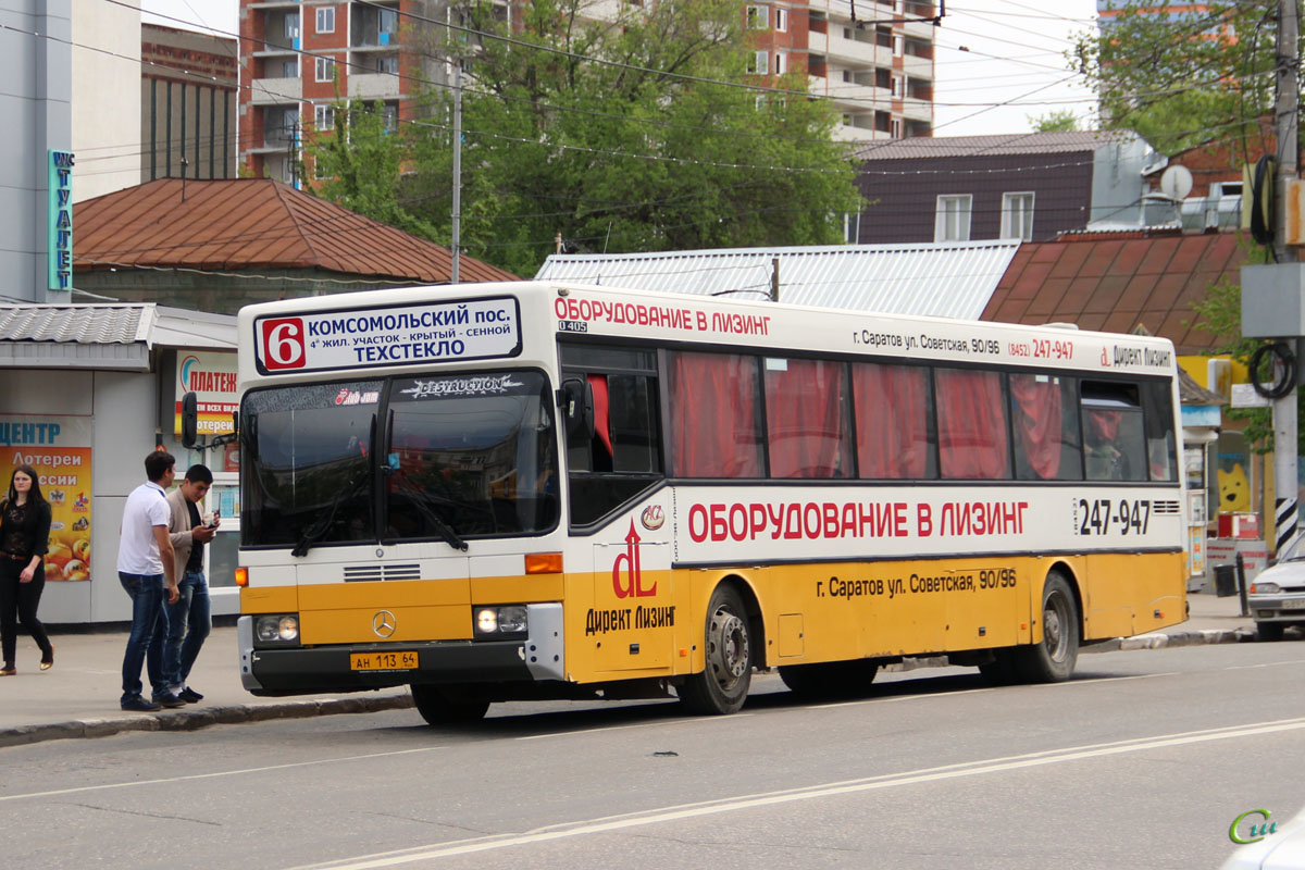 Последние новости кирова и области видео