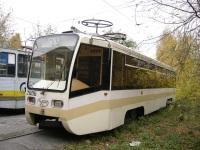 Челябинск. 71-619КТ (КТМ-19КТ) №2006