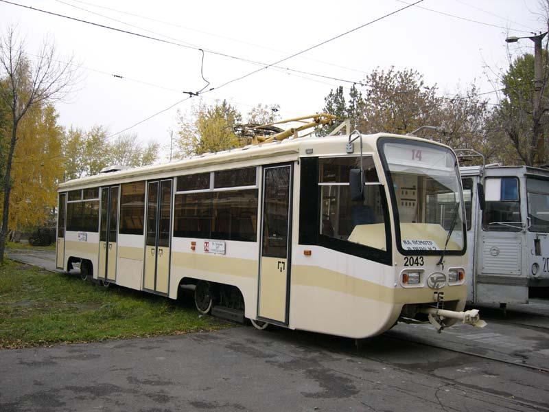 Челябинск. 71-619КТ (КТМ-19КТ) №2043