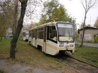 Челябинск. 71-619КТ (КТМ-19КТ) №2064