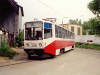 Челябинск. 71-608КМ (КТМ-8М) №306