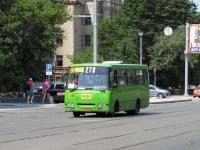 Харьков. Богдан А092 AX0321AA