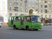 Харьков. Богдан А09202 AX7681BM