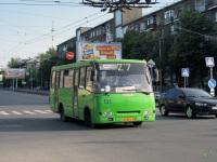 Харьков. Богдан А092 AX0912AA