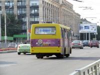 Харьков. ЧА А09202 AA1038AA