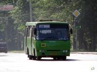 Харьков. Богдан А09202 AX0808AA