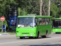 Харьков. Богдан А092 AX4876AA