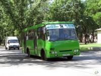 Харьков. Богдан А092 AX2063AC
