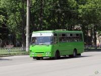 Харьков. Богдан А092 AX0828AA
