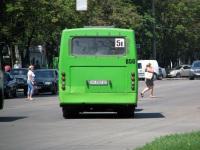 Харьков. Богдан А092 AX3503BO