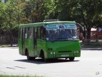 Харьков. Богдан А092 AX4702AA