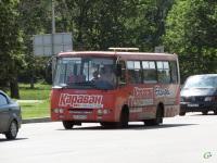 Харьков. Богдан А092 AX2264CH
