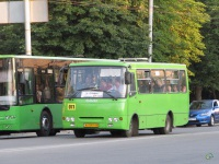 Харьков. ЧА А09202 AX0901AA