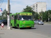 Харьков. Богдан А092 AX0175AA