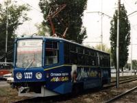 Саратов. 71-608КМ (КТМ-8М) №1327