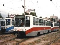 Саратов. 71-608КМ (КТМ-8М) №2288, 71-608К (КТМ-8) №2282, 71-608К (КТМ-8) №2280