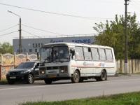 Тула. ПАЗ-4234 ар152