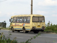 Тула. ПАЗ-4234 ар140