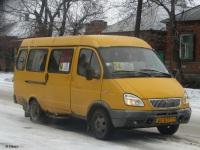 Таганрог. ГАЗель (все модификации) ас617