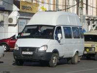 Таганрог. Луидор-2250 в352ое