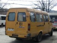 Таганрог. ГАЗель (все модификации) р237та